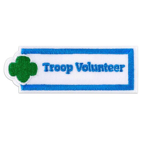 Troop Volunteer Sew-On Adult Patch